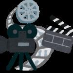 徳島国際映画祭2018のイベント情報!上映作品やスケジュールは?