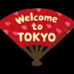 徳島から東京へ格安で行く方法は?飛行機・バス・フェリーの料金比較!